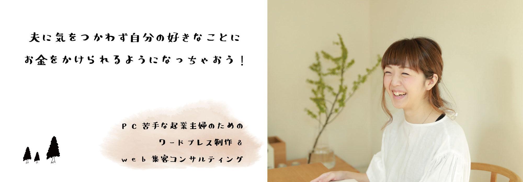 吉田あみ公式ブログ
